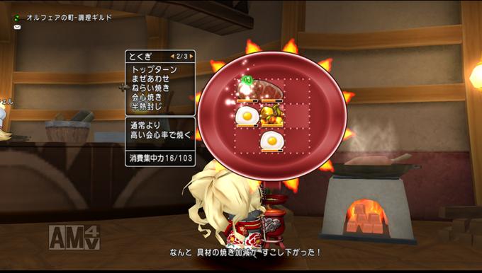 avoidance-omelette16