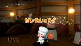 【ドラクエ10】【期間限定】WiiU版、PC(DL版)のオールインワンパッケージが半額!!