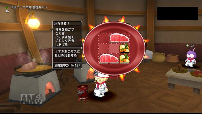 battle-steak1