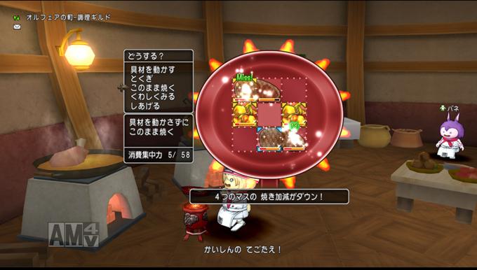 battle-steak23