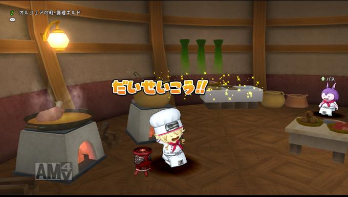 battle-steak29