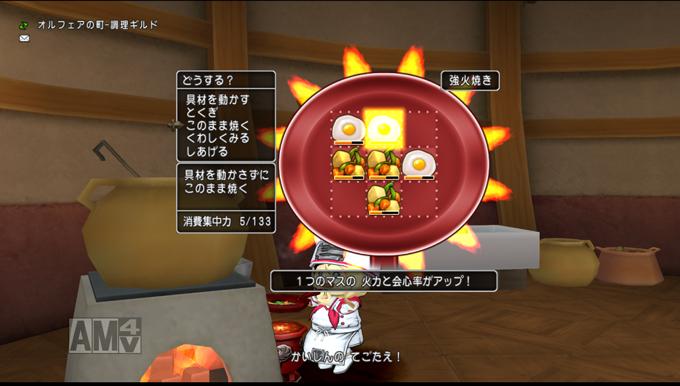 smash-potato11