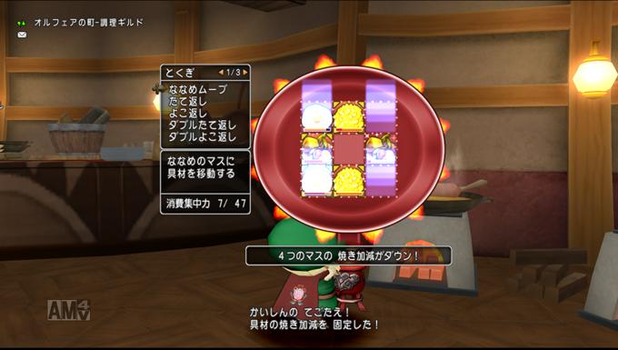 zusshi-risotto22