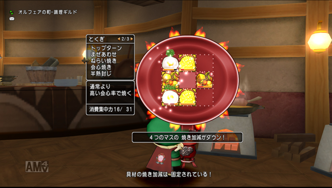 zusshi-risotto24