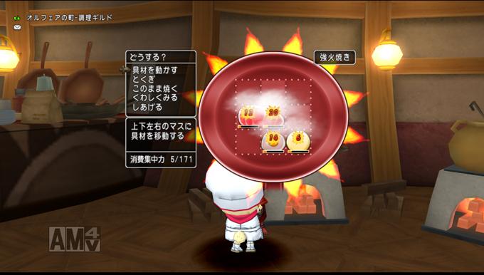fire-tart3