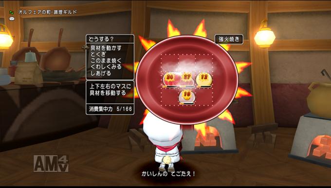 fire-tart4