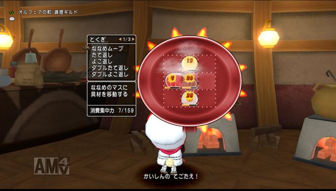 fire-tart5
