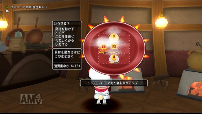 fire-tart7