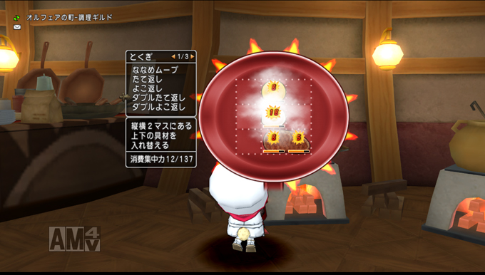 fire-tart9